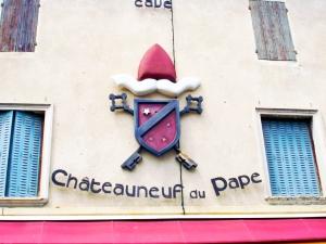 cave-chateauneuf-du-pape