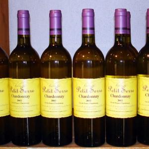 vin-cuvee-du-petit-serre-chateauneuf-du-pape